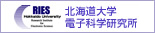 北海道大学電子科学研究所